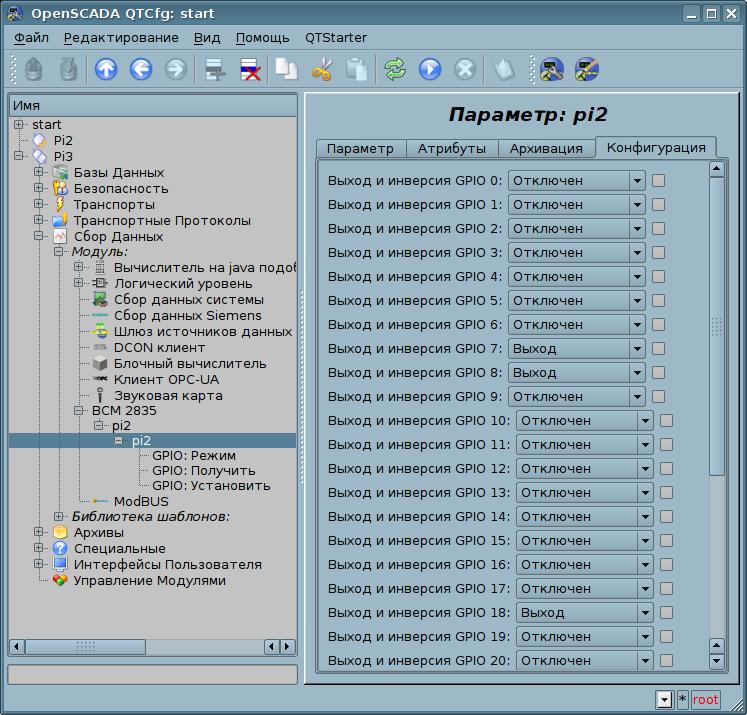 """Вкладка """"Конфигурация"""" объекта параметра. (159Кб)"""