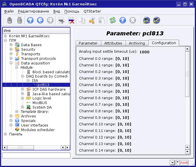 """Вкладка """"Конфигурация"""" объекта параметра платы PCL-813B. (88Кб)"""