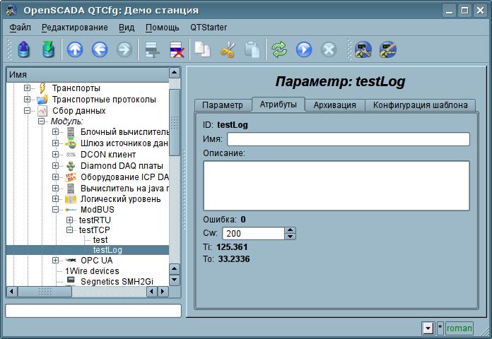Вкладка атрибутов параметра логического типа. (71Кб)