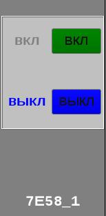 Окно управления дискретным параметром. (5Кб)