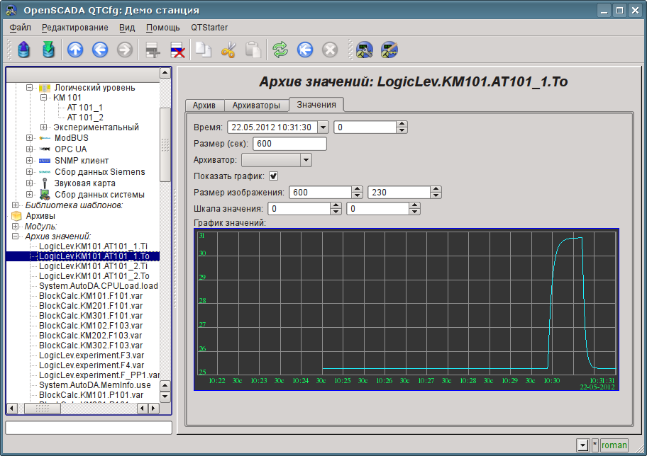 "Вкладка ""Значения"" страницы объекта архива атрибута ""Ti"" параметра AT101_1. (120Кб)"