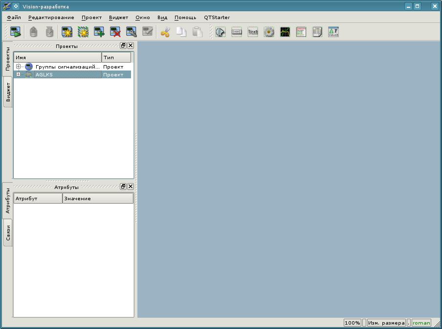 Окно разработки пользовательского интерфейса. (44Кб)