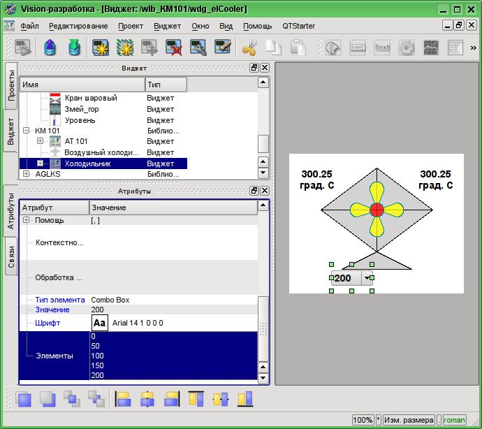 """Заполнение параметров ComboBox """"cw"""". (84Кб)"""