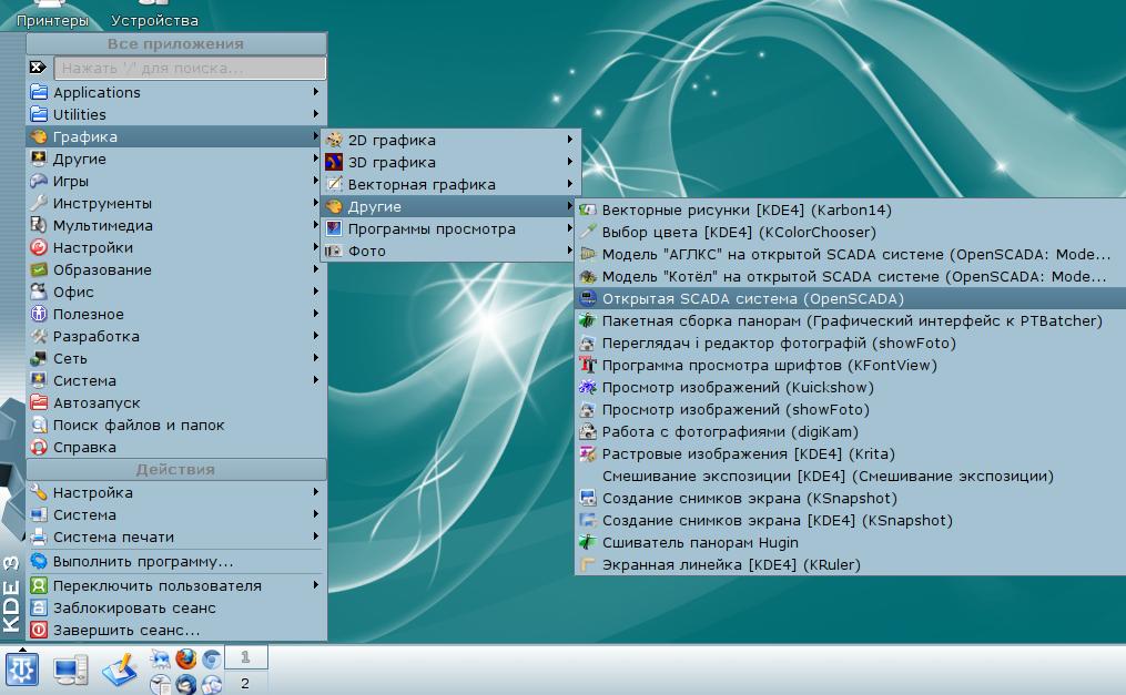 Пункт меню окружения рабочего стола для запуска чистого пользовательского проекта. (308Кб)