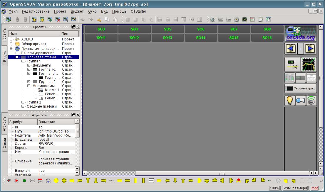 Шаблонный проект по концепции объектов сигнализации. (142Кб)