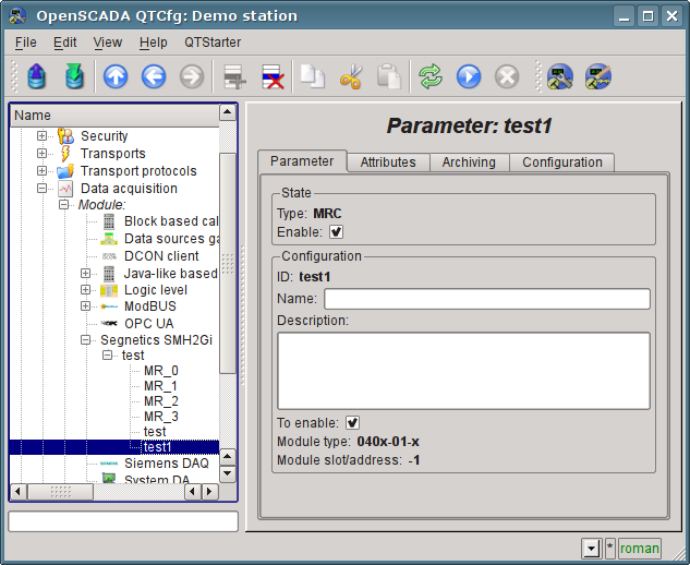 "Вкладка конфигурации объекта параметра типа ""Модули MC и MR"". (67Кб)"