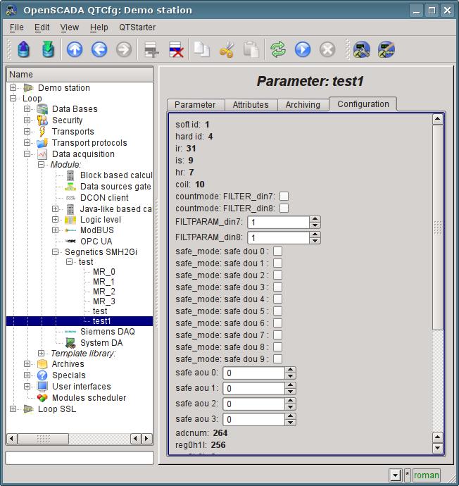 """Вкладка """"Конфигурация"""" объекта параметра модуля MC. (101Кб)"""
