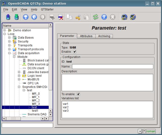 """Вкладка конфигурации объекта параметра типа """"Разделяемая память"""". (68Кб)"""