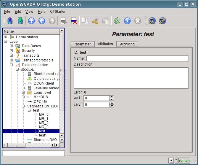 "Вкладка ""Атрибуты"" объекта параметра разделяемой памяти. (64Кб)"