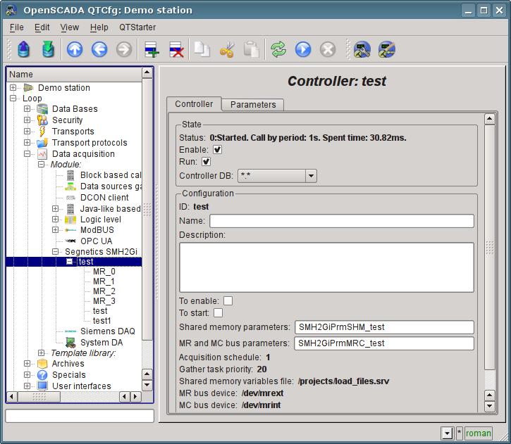 Вкладка конфигурации объекта контроллера. (101Кб)