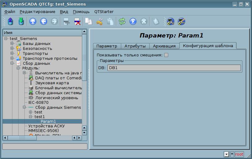 Вкладка конфигурации шаблона параметра. (75Кб)