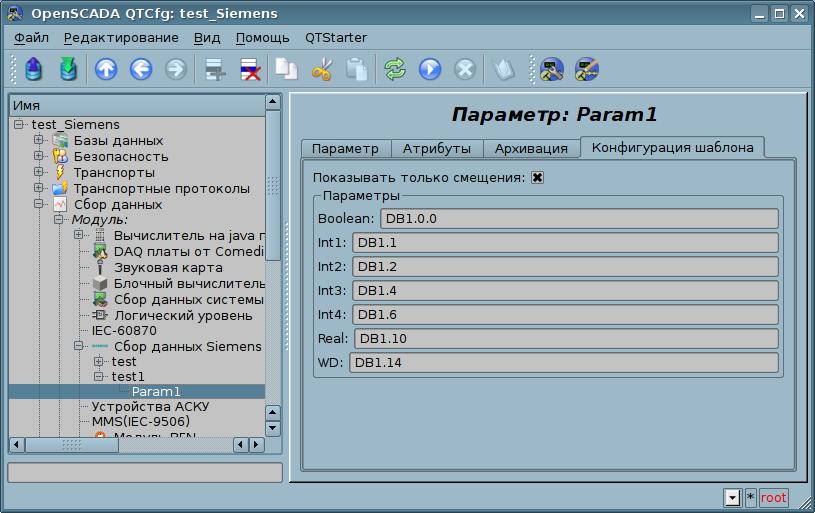 Вкладка конфигурации шаблона параметра с указанием параметров по отдельности. (81Кб)
