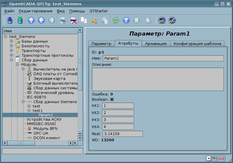 Значения параметра. (85Кб)