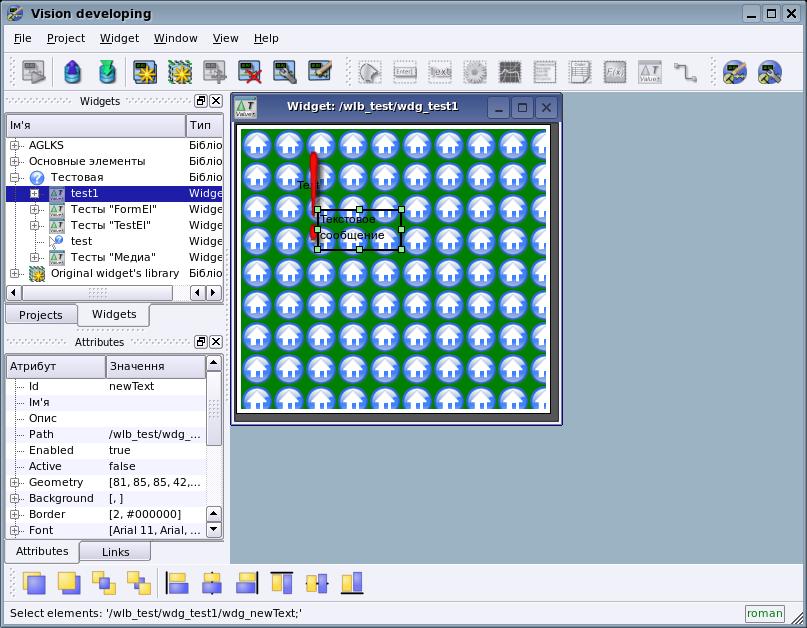 Окно разработки модуля UI.Vision (102Кб)