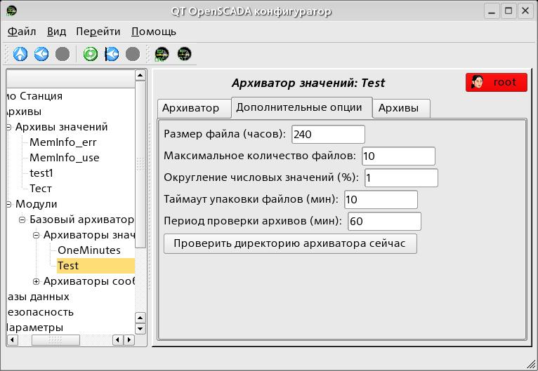 Вкладка «Дополнительные опции» страницы архиватора. (66Кб)