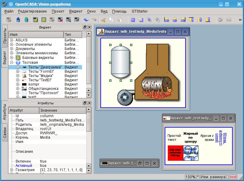 Окно разработки интерфейсов СВУ. (137Кб)