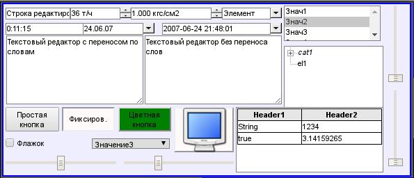 Часть экрана с кадром, содержащим элементы формы. (21Кб)