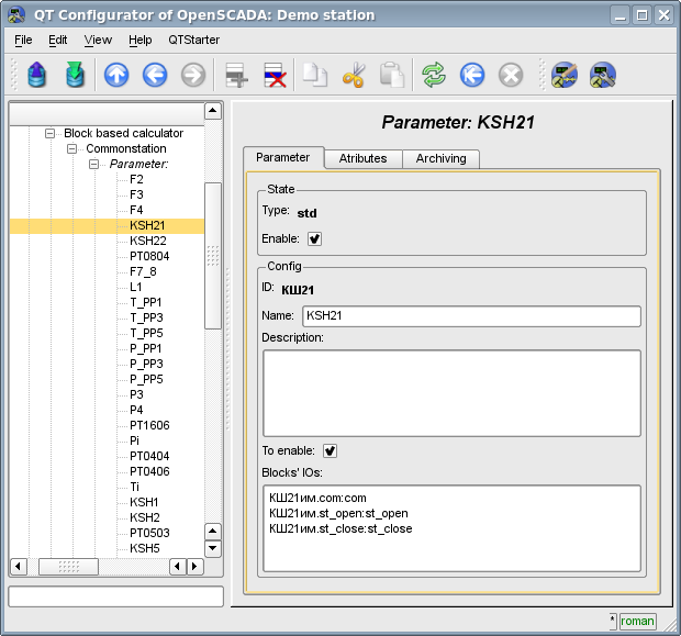 Configuration tab of values of parameters of the controller. (56Кб)