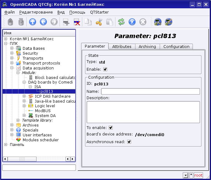 Parameter's object configuration tab — DAQ board. (75 Кб)
