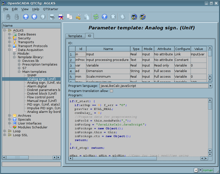 "The configuration tab of parameters' template of subsystem ""DAQ"". (134 Кб)"