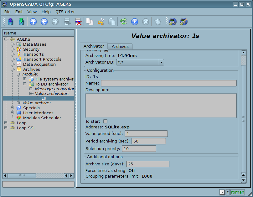 Additional settings of the archiving process of values. (93 Kb)