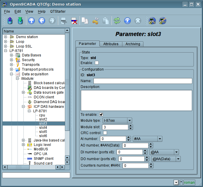 "Main tab of parameter of abstract module ""I-87xxx"" (99 Кб)"