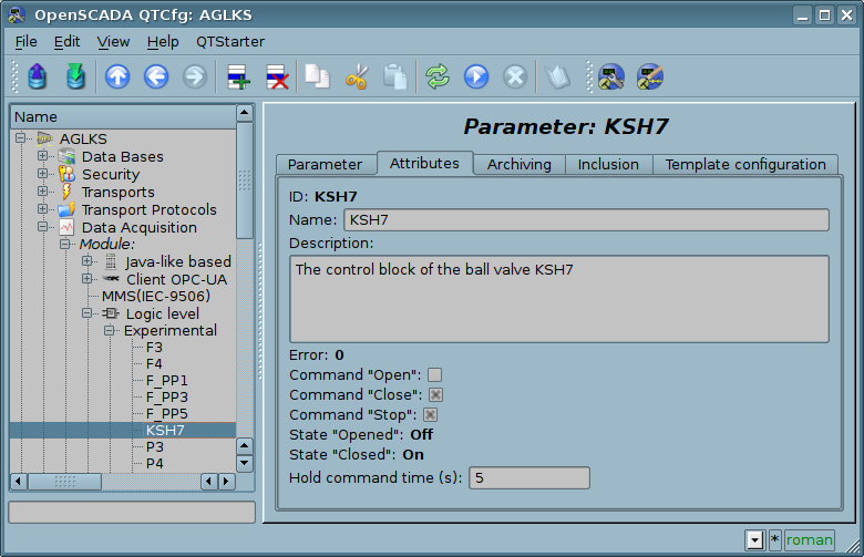 Tab of the attributes of the parameter. (75 Кб)