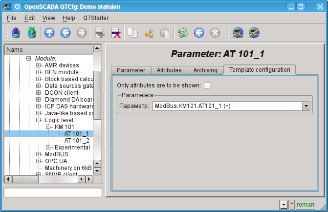 """The """"Template config"""" tab of the """"LogicLev"""" controller's parameter page. (66Кб)"""