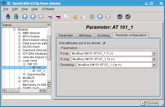 """The """"Template config"""" tab of the """"LogicLev"""" controller's parameter page with the links details. (71Кб)"""