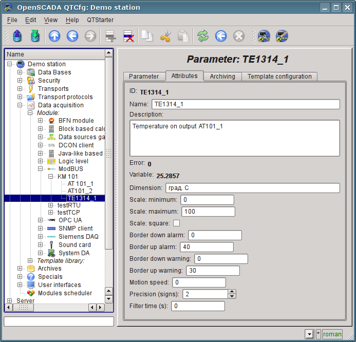 "The page of the attributes parameter ""TE1314_1"" of ""ModBus"" module. (114 Кб)"