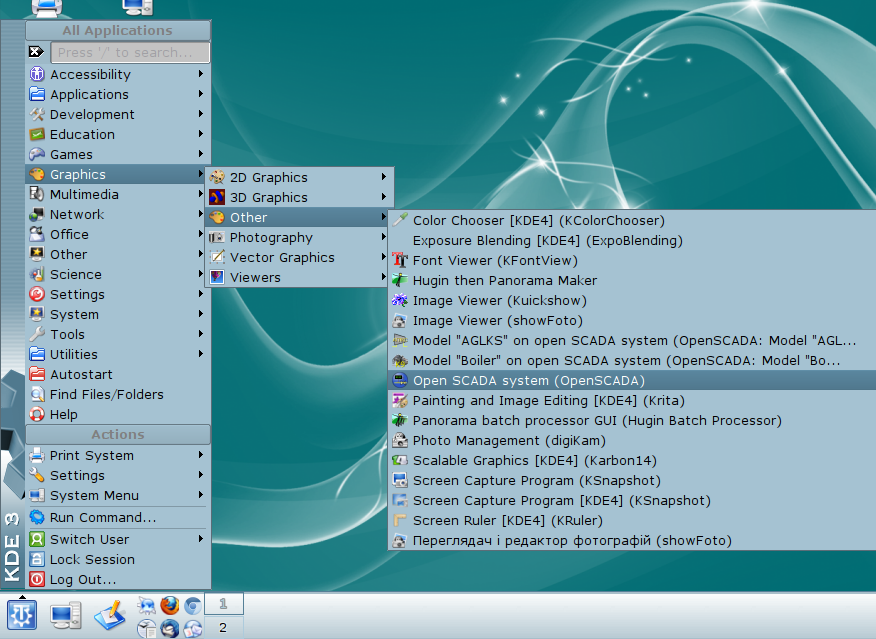 Menu item of the desktop environment to start the clear user project. (270Кб)