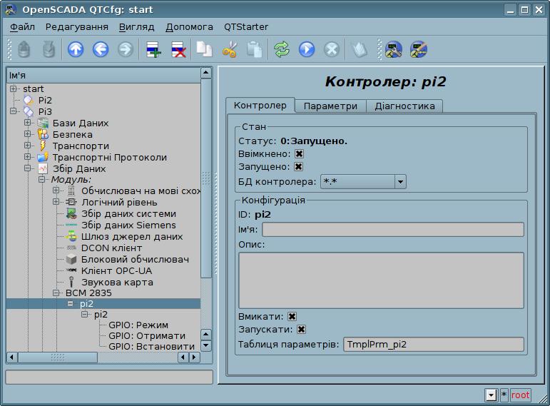 Вкладка конфігурації об'єкту контролеру. (87Кб)