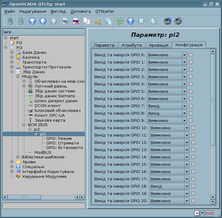 """Вкладка """"Конфігурація"""" об'єкту параметру. (158Кб)"""
