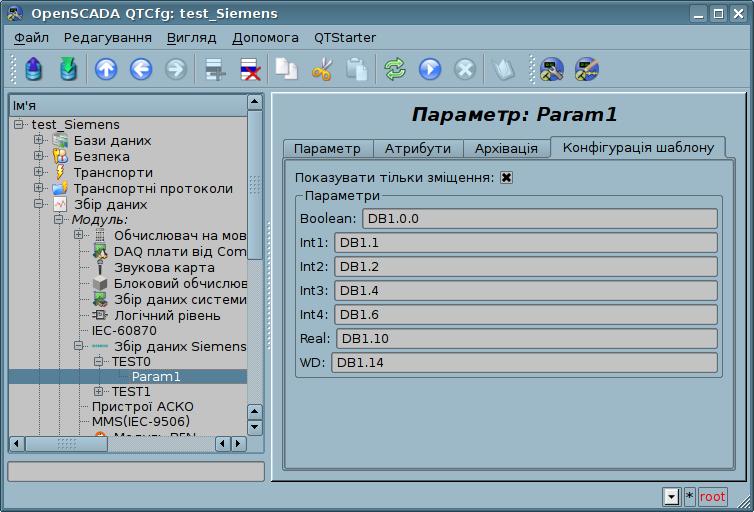 Вкладка конфігурації шаблону параметра із визначенням параметрів окремо. (79Кб)