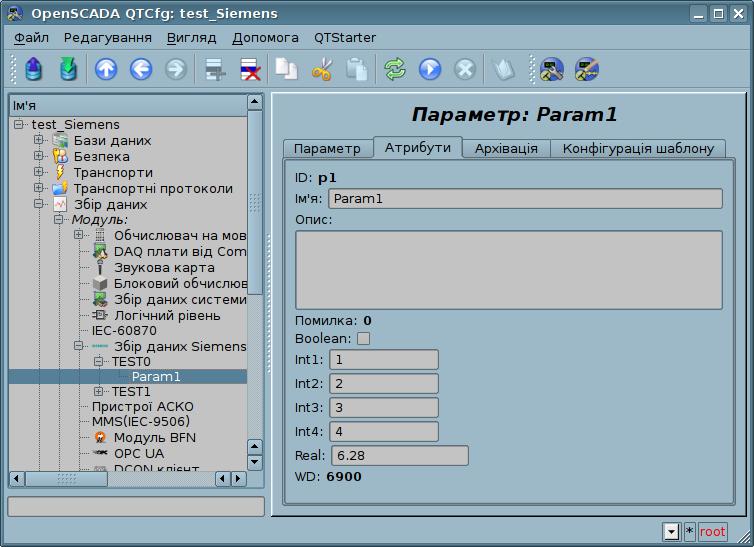 Значення параметру. (81Кб)