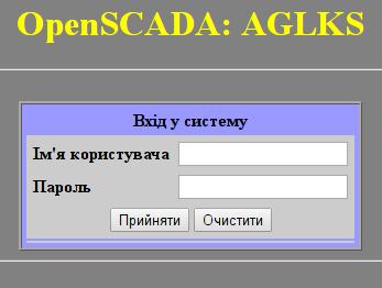 Сторінка аутентифікації. (12Кб)