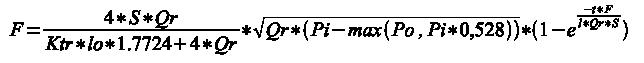 Результирующая формула расчёта расхода в трубе. (9Кб)
